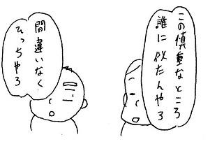20150224-7.jpg