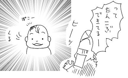 20150306-7.jpg