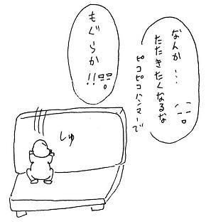 20150316-5.jpg