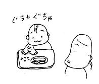 20150320-2.jpg