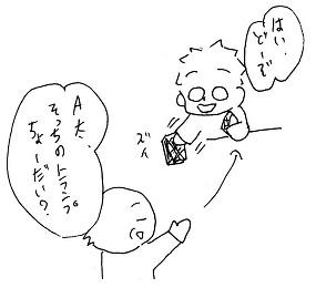 20150403-8.jpg