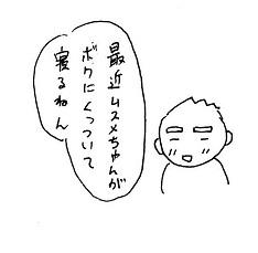 20150408-6.jpg