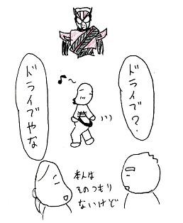 20150422-4.jpg