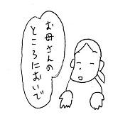 20150424-4.jpg