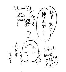 20150424-8.jpg