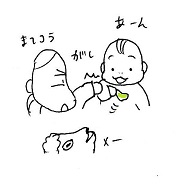 20150428-9.jpg