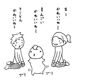 20150501-7.jpg