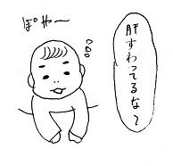20150506-08.jpg