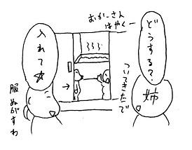 20150514-4.jpg
