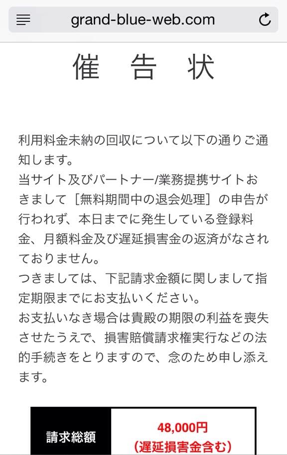 業務委託料請求書/高槻市ホームページ
