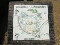 7.案内地図