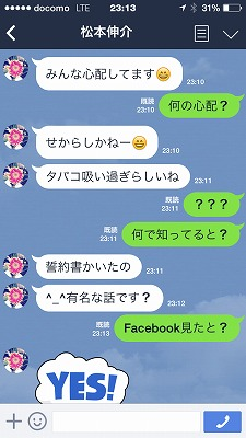 IMG_0837.jpg