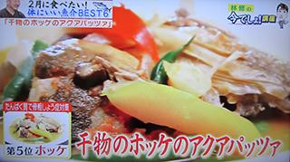 10 320 サバの野菜炒め