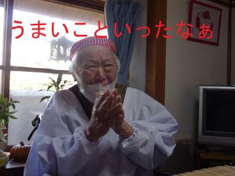 巻き寿司96