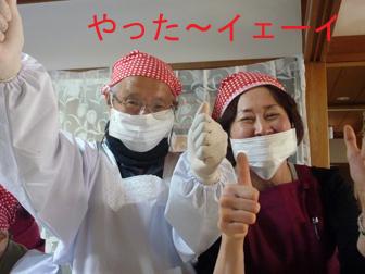 巻き寿司98