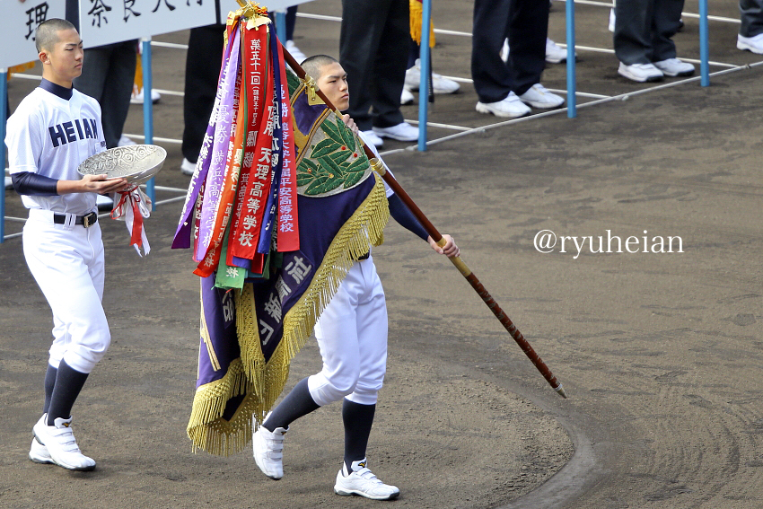 RYU_0304.jpg