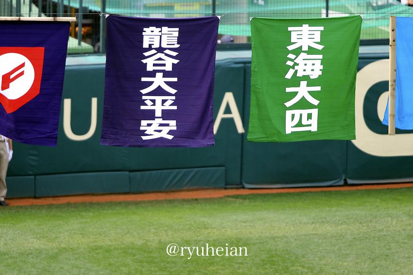 RYU_0523.jpg