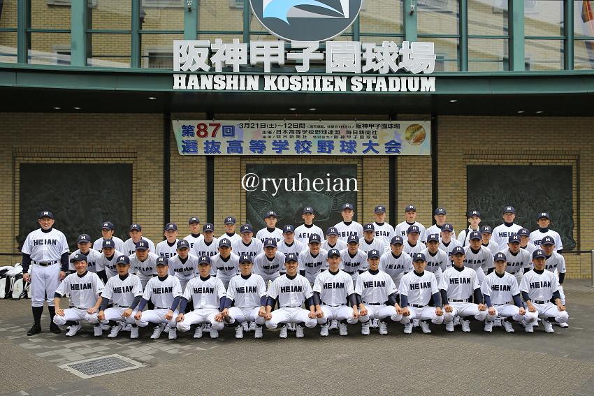 RYU_7512.jpg