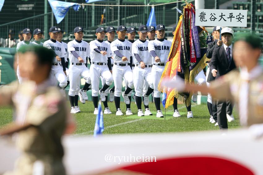 RYU_8063.jpg