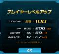 L100.png