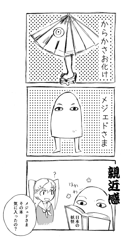 20150320205148c32.png