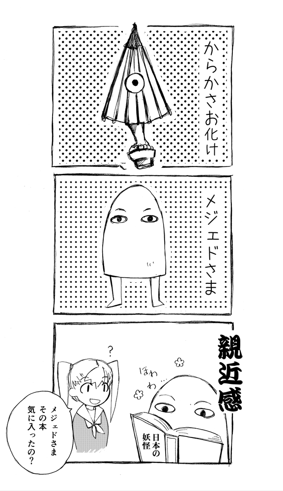 20150403191055746.png