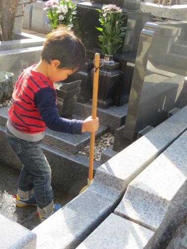 お掃除王子2