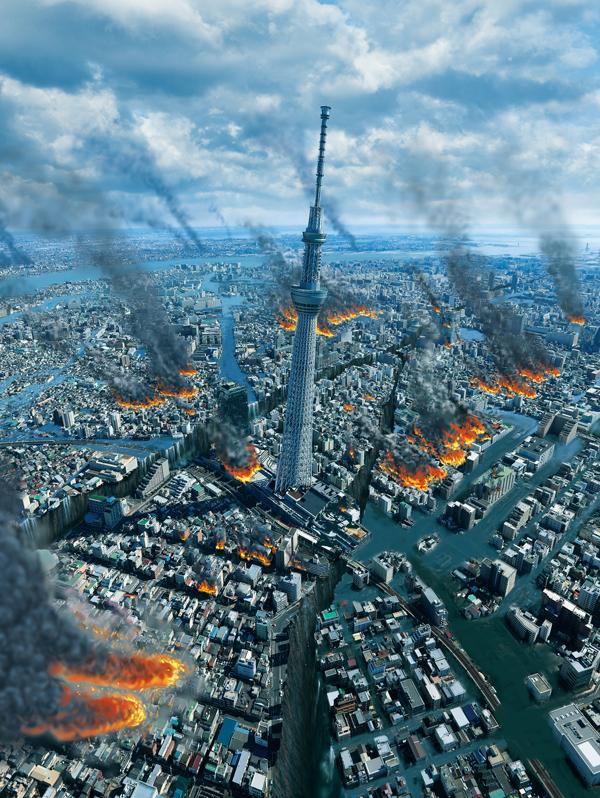 東京大地震