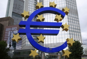 ecb-headquarters-940x636.jpg