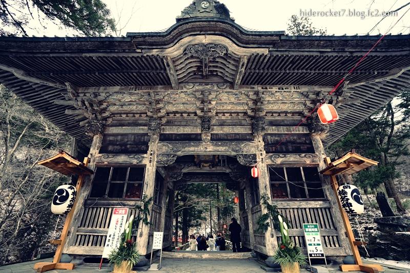 haruna_2015_03.jpg