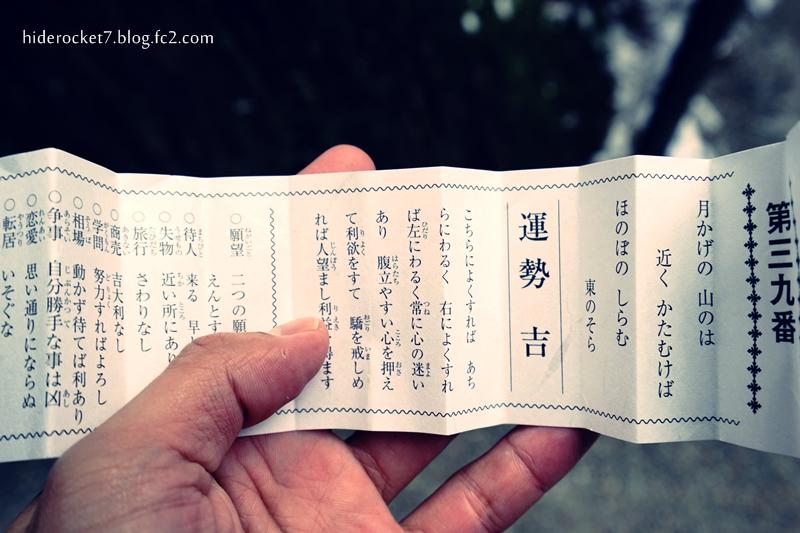 haruna_2015_05.jpg