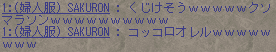 20150304001943.png