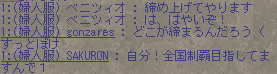 20150716000603.png