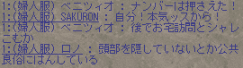 20150716000627.png