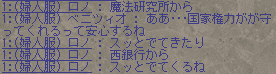 20150716001018.png