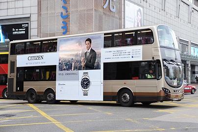 20150416_bus06_L.jpg