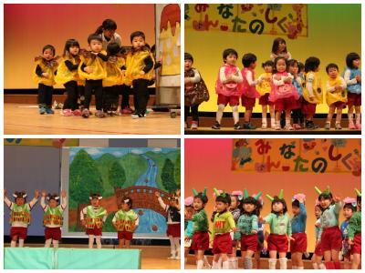 happyoukai2_convert_20150205110902.jpg