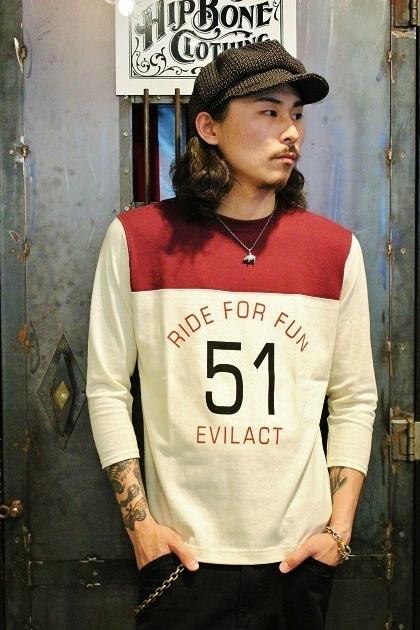 EVILACT 20150323 (1)