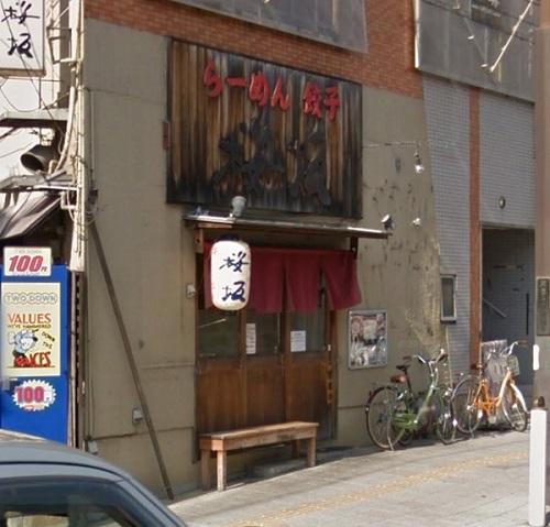 1218桜坂1