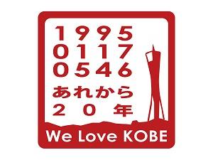 0116半震災震災