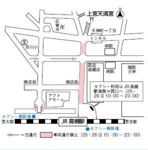 0223地図