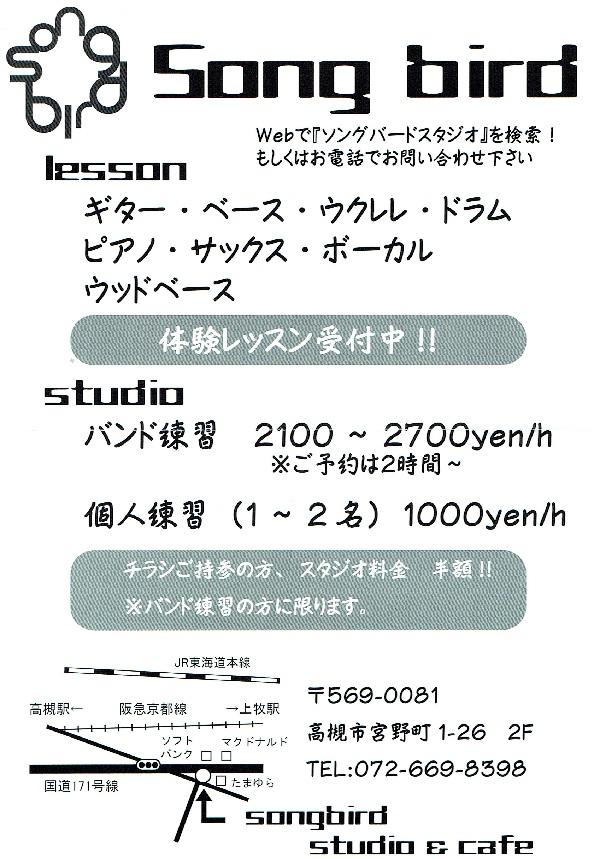 0227ソング9
