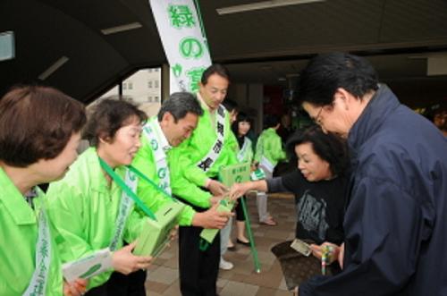 0331緑の募金①