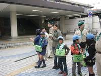 0331緑の募金②