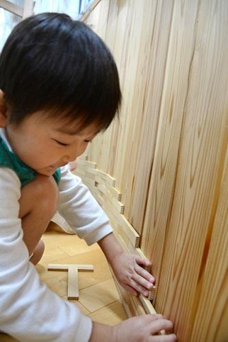 0403地元木材を保育園の内装に③