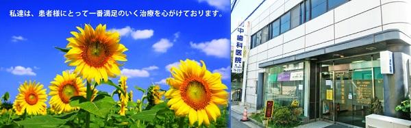 0408田中歯科医院①