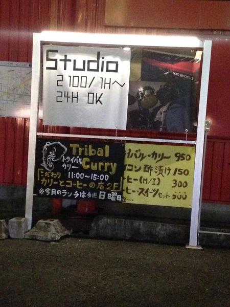 0429スタジオ1