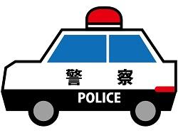0513パトカー追跡を受けた車が接触事故