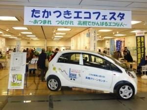 kochibu26_ecofe1.jpg