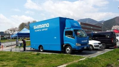 シマノトラック